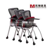 Triumph easy move save space folding office chair / stacking training chair / office chairs with writing pad