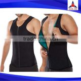 neoprene slimming vest Hot sale fashion design newest arrival neoprene slimming corset men