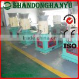 Cheap Wholesale auto feeding wood pellet making machine