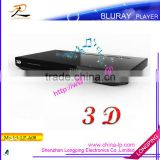 2013 Stylish desigh 3D Bluray player