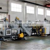 Bahrain hot sale PET bottle plastic recycling machine ,washing line with HDPE/LDPE pelletizing line