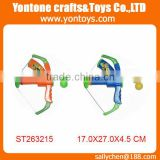 plastic ball shooting gun,toy gun