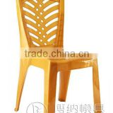 Good design and high quality plastic injection mould&mold/armless chair moulds with 3 inserts