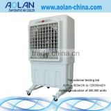 New model Mini Air Cooler Dimension Dimension 750*550*1320 Water Lack protect AZL06-ZY13F