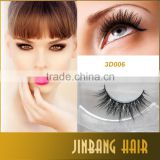 3D Mink Fur Fake Eyelashes Women's Makeup False Eyeashes Extension Hand-made 3D Style 1 Pair with custom eyelash packaging