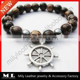 2014 NEW Natural Wood Silver Ship's Wheel Stretch Beaded Men's Bracelet MLAS-023
