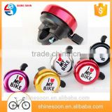 customized i love my bike bells bicycle bell for wholesale                                                                         Quality Choice