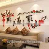 Factory custom designs self adhesive acrylic sticker fashion decorative wall stickers                                                                                                         Supplier's Choice