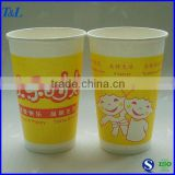 Best popular for 2015 Christmas!Factory good quality and wholesale low price light yellow printed paper cup coffee