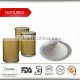 Professional Supplier of Sialic Acid Powder For Nootropics, N-Acetylneuraminic Acid (Neu5Ac) powder with Free Sample