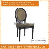 TB-7105BCV, Antique black wood Louis banquet chair with Velvet cover