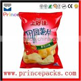 Custom plastic heat sealable design for frozen shrimp and dog food dried rice potato chips snack food