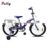 Beautiful BMX Training Children Bike/New Model Children Bicycle