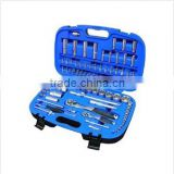94PCS SOCKET SET SOCKET WRENCHES TOOL BOX BITS BOX