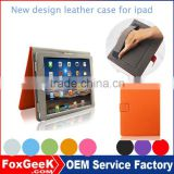 New design products bulk buy from china protective cover case for ipad mini ,for ipad air/air2