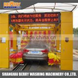 automatic self service car wash equipment