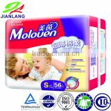 Soft Breathable Absorption and Disposable Diaper Type Baby Diaper