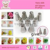 S/S Piping tips cake decorating Russian nozzles 9pcs