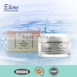 effective bio face whitening moisturizing cream for oily skin