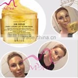 Zhengzhou Gree Well OEM/ODM Collagen Crystal Face Mask 24K Gold Bio-Collagen Facial Mask