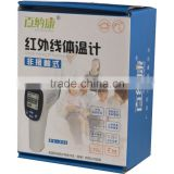 Non Contact Digital talking IR Thermometer