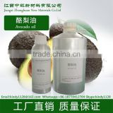 Food grade Avocado seed oil extraction manufacturers