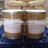 TNN Sodium Methyl Paraben