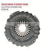 CLUTCH COVER 430 STEYR PARTS/STEYR TRUCK PARTS/STEYR AUTO SPARE PARTS/SHACMAN TRUCK PARTS