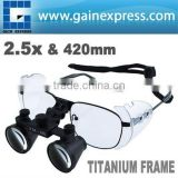 2.5x Titanium Frame Galilean Style Magnify Dental Loupes Surgical Medical 420mm Dentistry Binocular