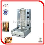 Mini Gas kebab Machine GB-950 Mobile: 0086-13632272289
