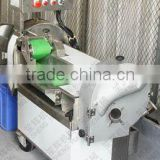 Shenghui garlic skin peeler machine SH-112