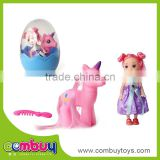 Whoelsale cheap egg set toys 3 inch baby play mini love doll