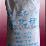 manufacture high quality low cost 99% boron oxide