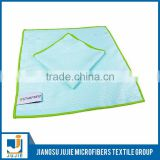 New type top sale home appliance usage microfiber cleaning cloths