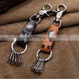 2015 NEW DESIGN RETRO VINTAGE RIVET LEATHER KEYCHAINS