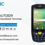 Android Handheld Terminal for  Warehouse Management-NEW AUTOID 9