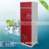water cooler with compressor/water dispenser hot and cold/water dispenser supplier