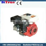 Top quality mini petrol engine