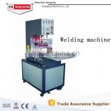 High Frequency Welding Machine For PVC/PP/OPS/PET/ Book Cover, Notebook Cover,Leather Cover