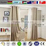 Wholesale Solid color Blackout Fabric for Window led Curtain