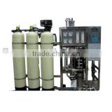 150L/H RO and Mixed bed ultra pure water system/water treatment system/plant/ for pure water and ultra pure water