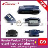 New upgrade starlionr C9 two way car alarm system with LCD remote engine start