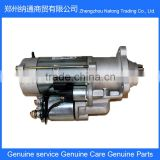 bus parts starter motor for Yutong 3708-00088 bosch starter motor 24v