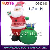 1.2m indoor Inflatable Santa Claus, inflatable christmas decoration, inflatable santa with gift