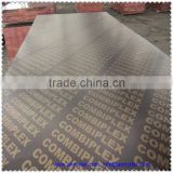 Anti-slip Mesh Film faced plywood Imported DYNEA brown film faced plywood film coated plywood