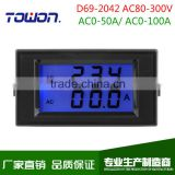 D69-2042 Dual LCD display Voltage and current meter blue backlight panel voltmeter ammeter range AC 80-300V 0-99.9A Black