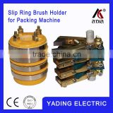YZR Series Slip ring for packing machine 20x50x59