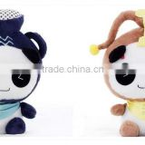Promotion gift Creative cartoon panda 12 constellation super cute doll adorable plush toy doll