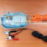 DC12V Auto Inspection Lamp/Repair Light