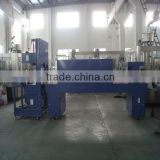 Water packaging machinery